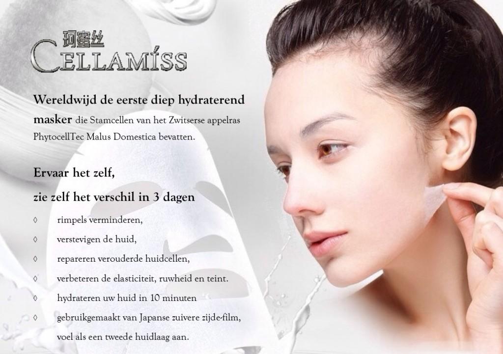 Cellamiss 0006
